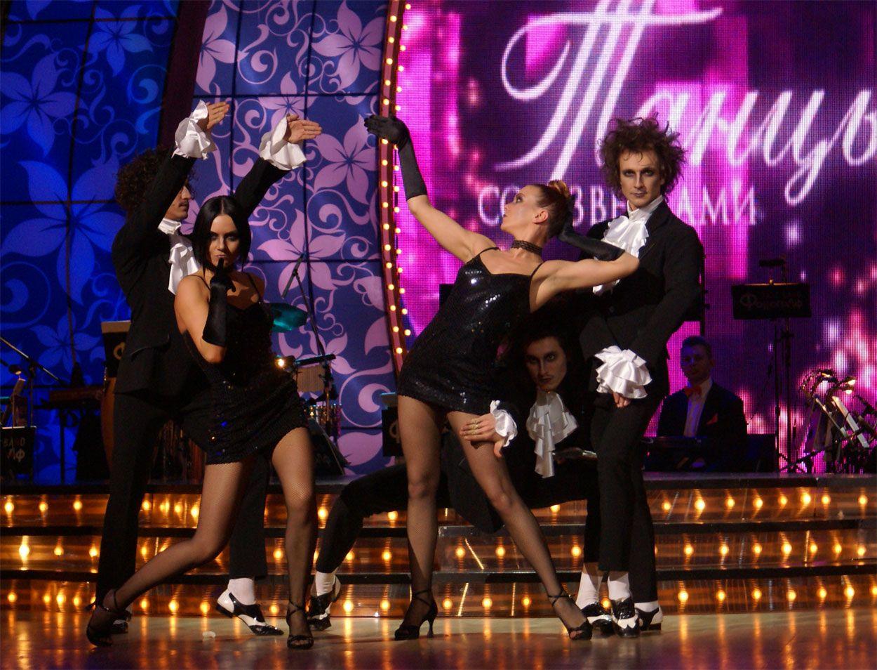 Звёздный Экспресс в ТВ шоу Танцы со Звездами